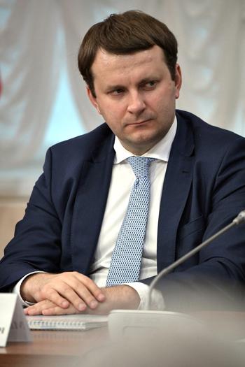 Администрация президента РФ