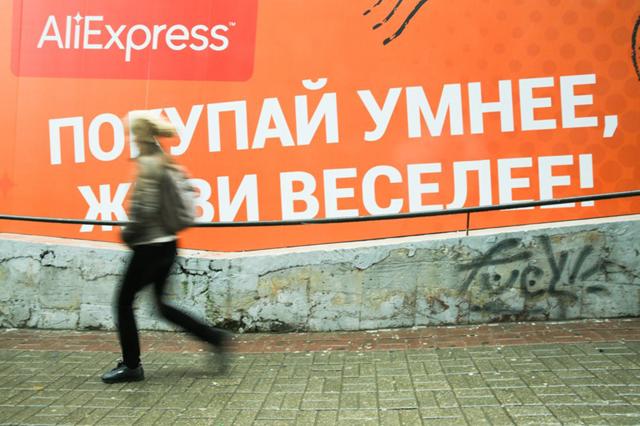 Михаил Терещенко/АГН «Москва»