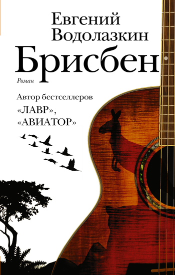 «АСТ», «Редакция Елены Шубиной»