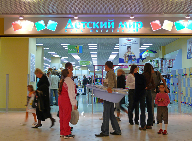 Олег Харсеев/«Коммерсантъ»/Vostock Photo