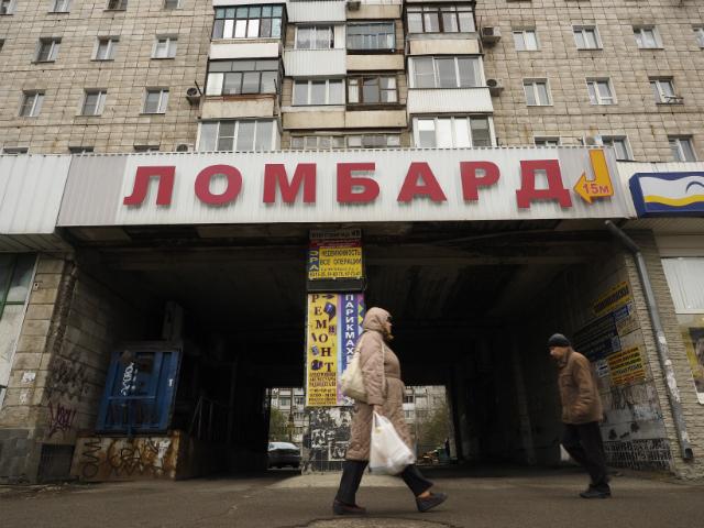 Картинки по запросу Бум ломбардного бизнеса в «рыночной» России Властелины колец и сережек