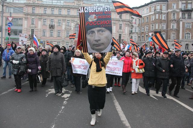 Фото: Александр Корольков/«Профиль»