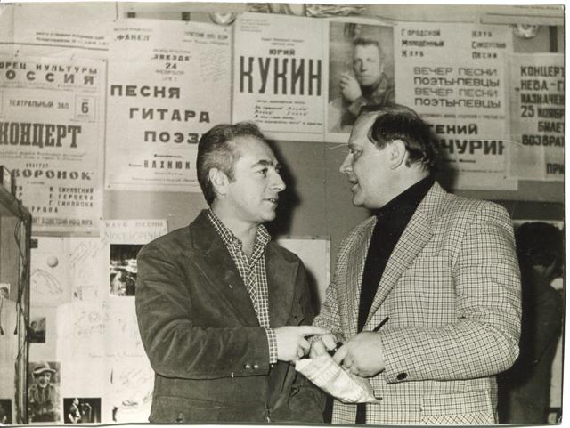 Фото из личного архива А.Городницкого