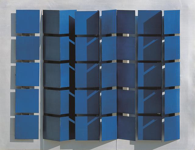 Авраам Палатник/Галерея Nara Roesler, Сан-Паулу