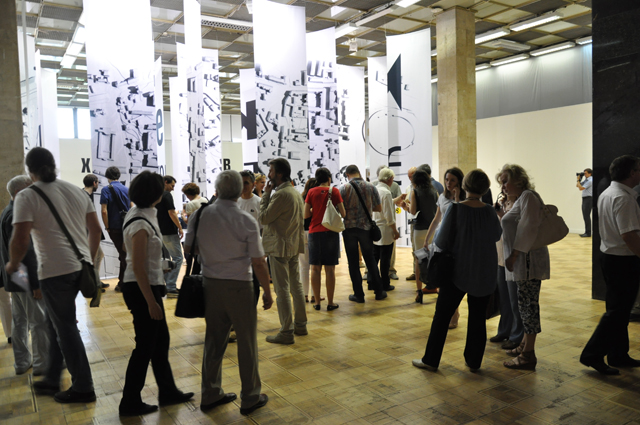 Фото предоставлено организаторами выставки