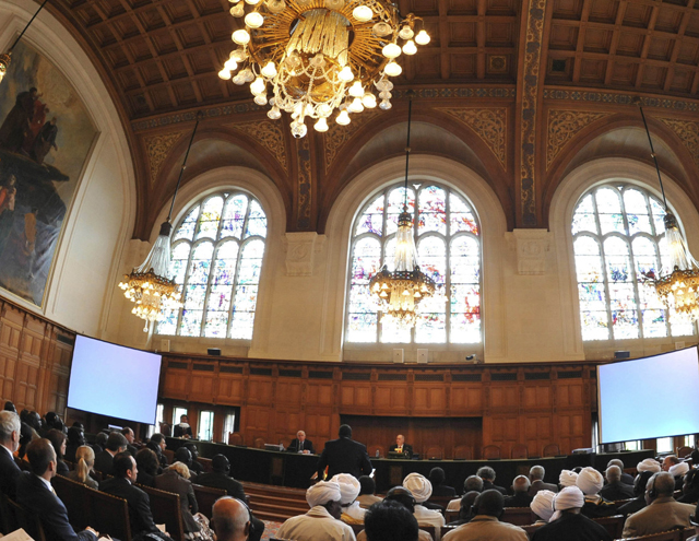 Фото: Permanent Court of Arbitration in The Hague