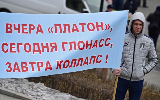 Фото: Юрий Смитюк⁄ТАСС
