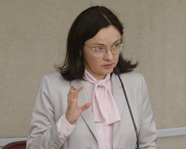 Владимир Федоренко/РИА Новости