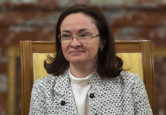 Сергей Гунеев/РИА Новости
