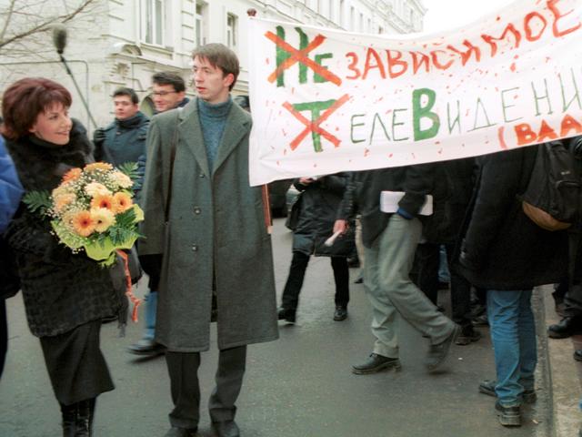 Виталий Белоусов/ТАСС