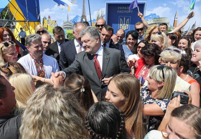 Фото: Администрация Президента Украины