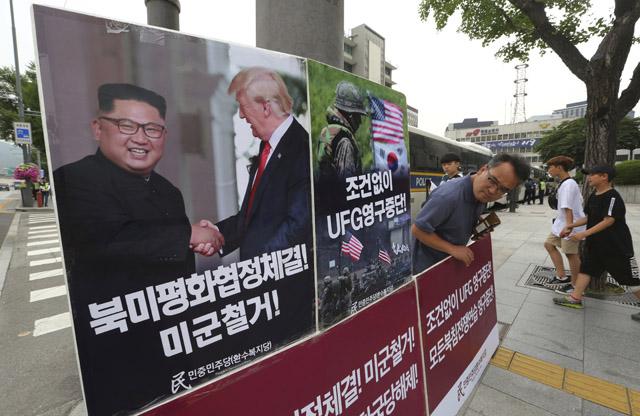 NICHOLAS KAMM ⁄ AFP⁄East News
