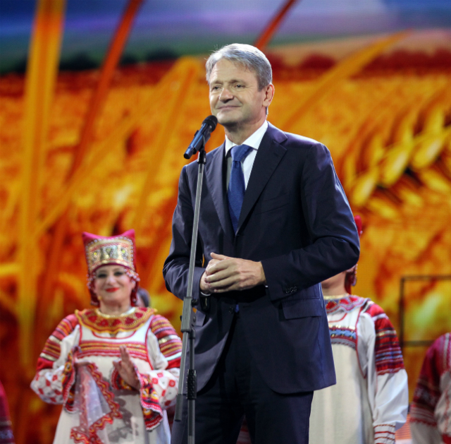 Фото: Министерство сельского хозяйства РФ