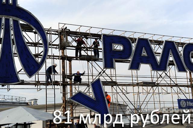 Фото: Владимир Песня/РИА Новости