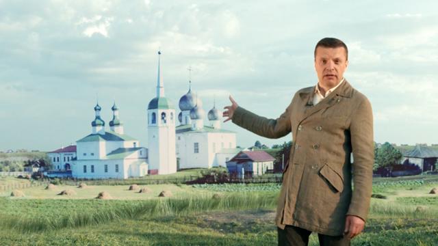 Фото: ОАО «Первый канал»