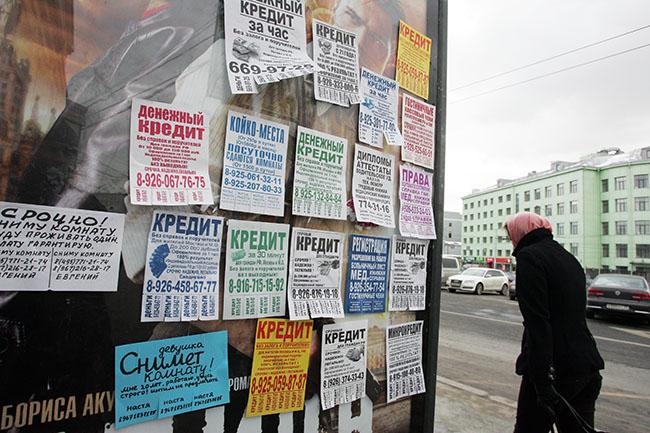 Фото: Сергей Авдуевский / ИДР-Формат