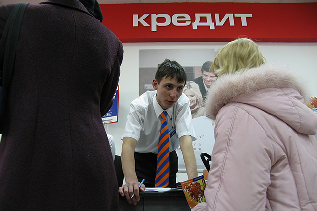 Фото: © Ведомости