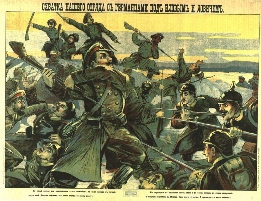 Т-во типо-лит. И.М.Машистова,1914 г.