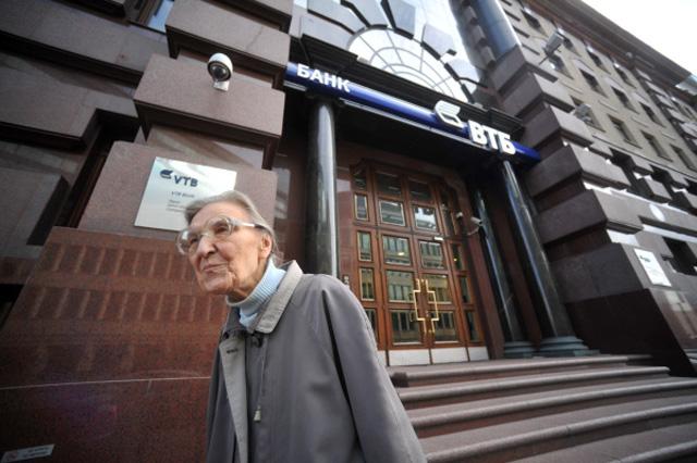 РИА Новости / Александр Уткин