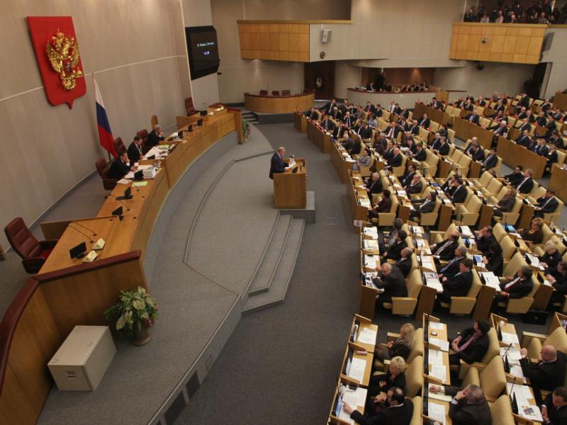 Государственная дума поддержала вовтором чтении объединение налоговой, бюджетной итаможенной политик