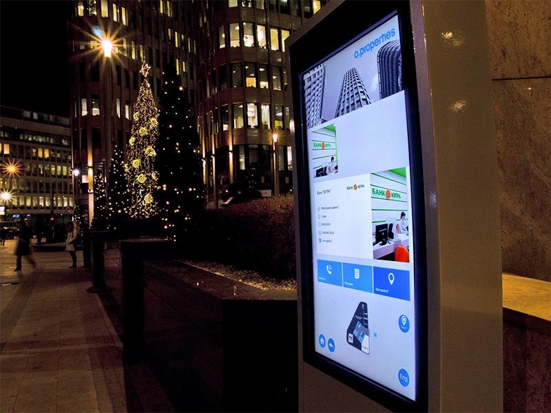 Убанка «Югра» появилось мобильное приложение, созданное наоснове опроса клиентов