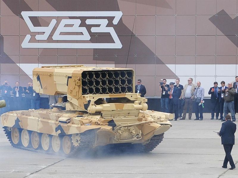 «Уралвагонзавод» погасил основной долг компании перед «Альфа-банком»
