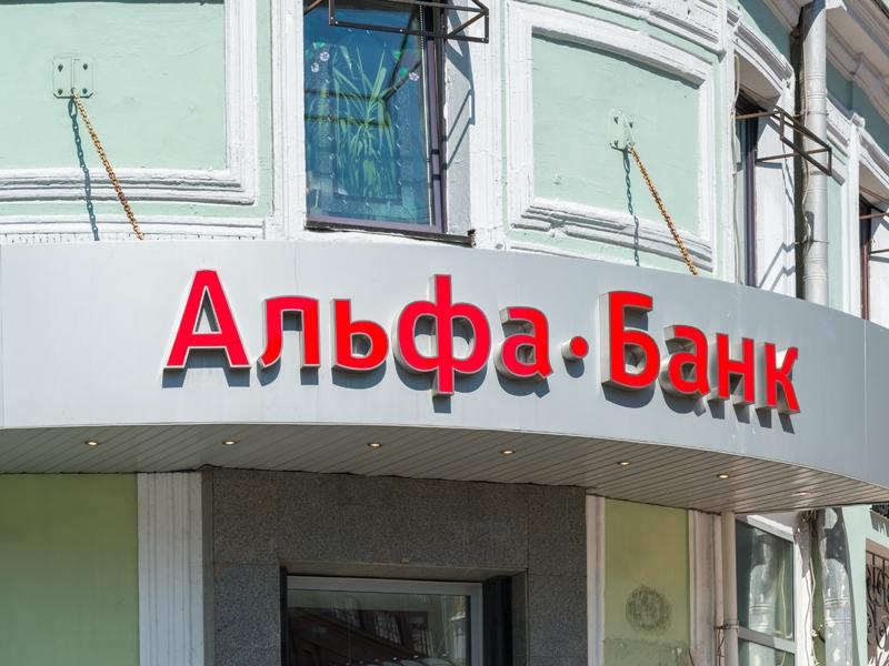Сберегательный банк возглавил рейтинг наилучших русских банков для миллионеров поверсии Forbes