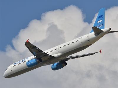 Российский самолет разбился в Египте