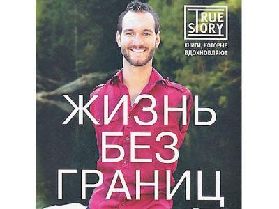 http://www.profile.ru/sites/default/files/imagecache/400xY/articles/vuychich.jpg
