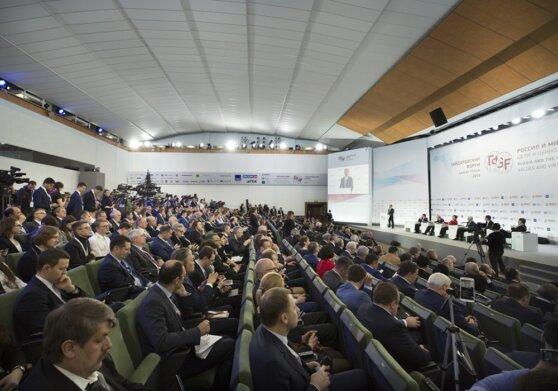 Участники Гайдаровского форума обсудят проблемы цифровизации