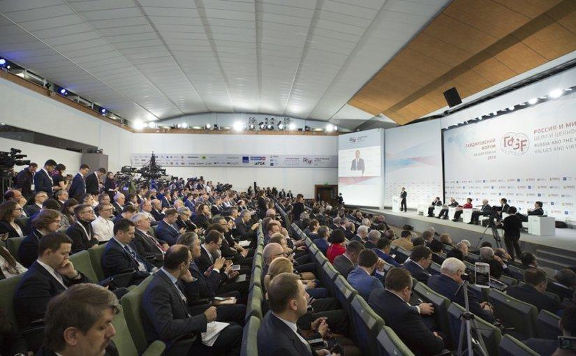 На Гайдаровском форуме крупные зарубежные экономисты представят свои книги