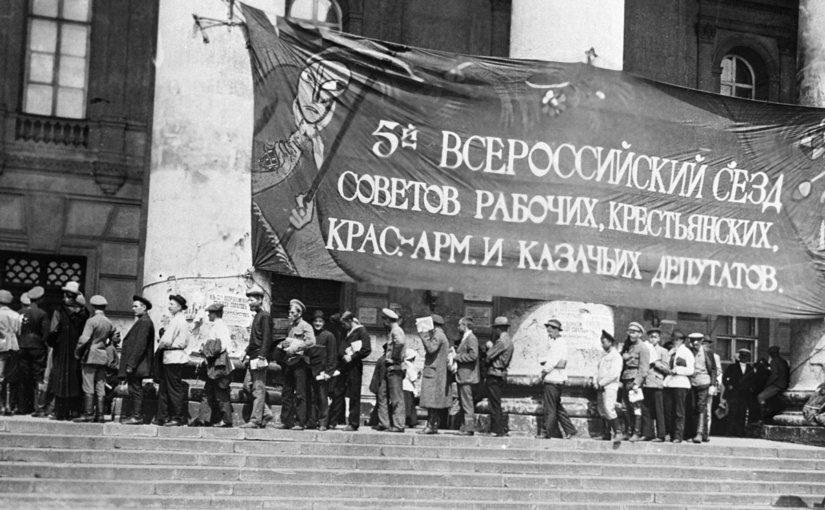 Большевики думали о чем угодно, кроме конституции