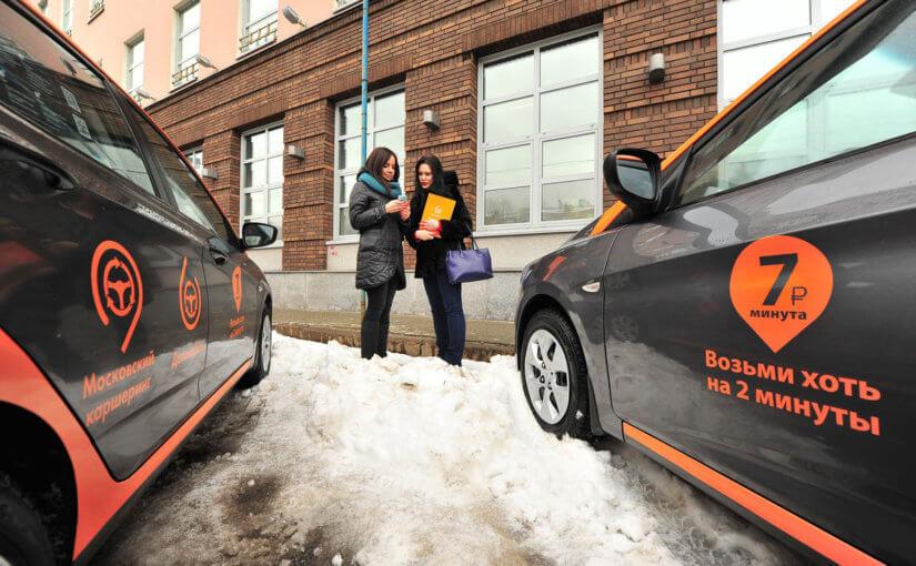 Каршеринг: как не разориться на аренде автомобиля