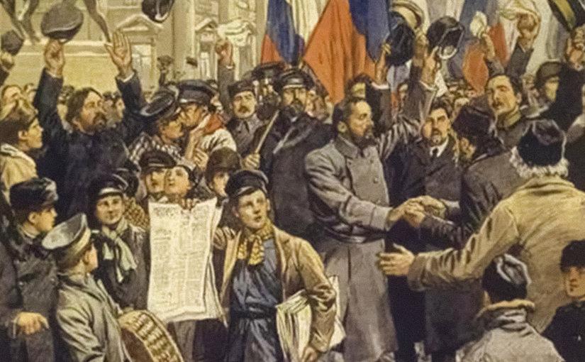 Предпосылки для Конституции в дореволюционной России развивались долго и мучительно