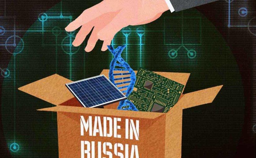 Когда Россия перестанет зависеть от экспорта нефти и газа