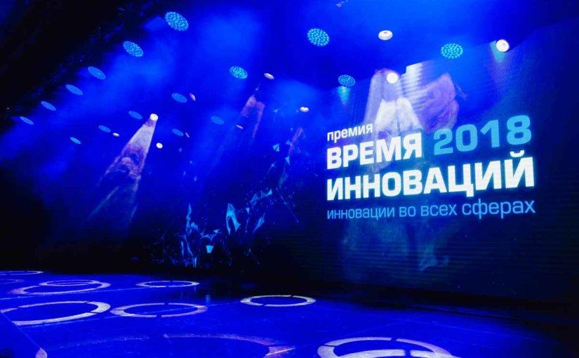 Главные инноваторы России – о том, как технологии изменят бизнес и общество