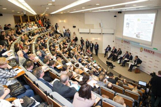 На Гайдаровском форуме расскажут о госуправлении в странах СНГ