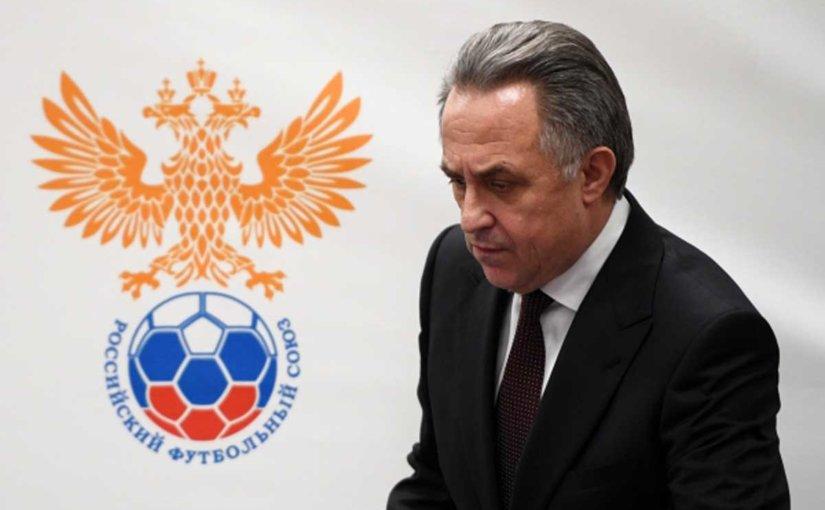 Виталий Мутко больше не руководит Российским футбольным союзом