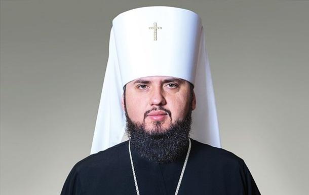 Объединительный «собор» выбрал главу раскольнической церкви в Киеве