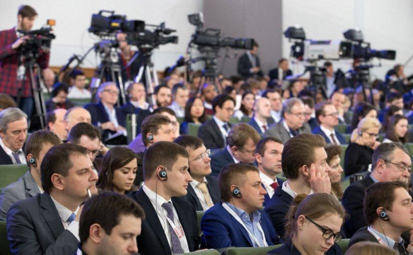 Участники Гайдаровского форума обсудят инновации и демографию в регионах