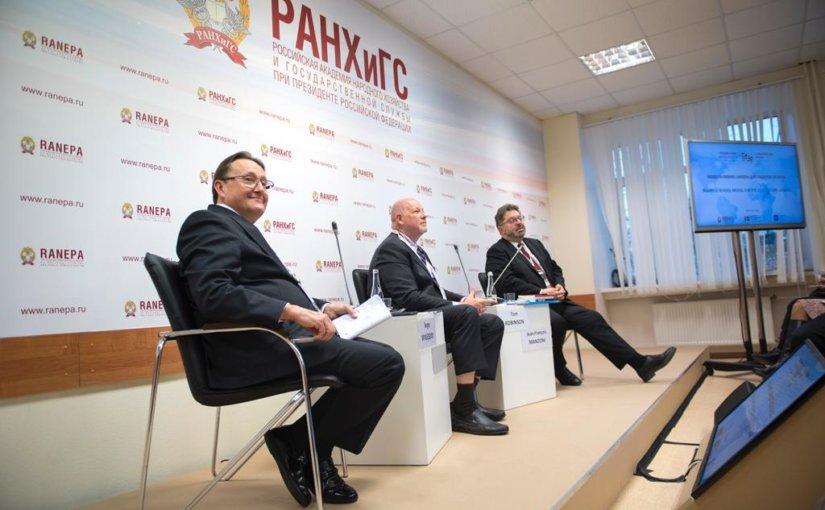 На Гайдаровском форуме обсудят проблемы бизнес-образования