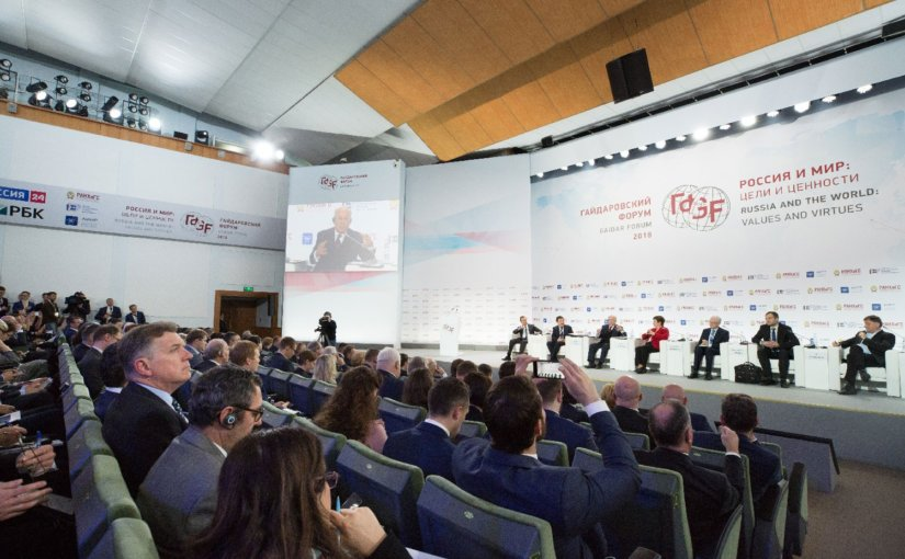 На Гайдаровском форуме обсудят нацпроект «Образование»