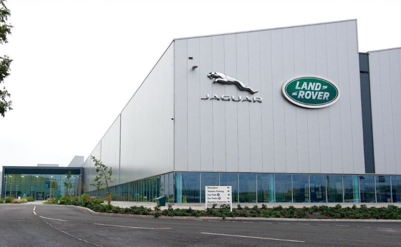 Jaguar Land Rover сократит тысячи сотрудников