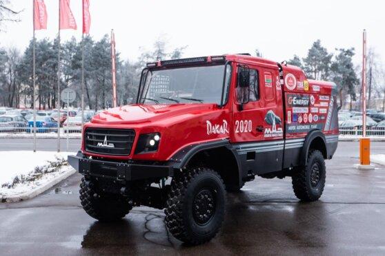 МАЗ показал новый раллийный грузовик