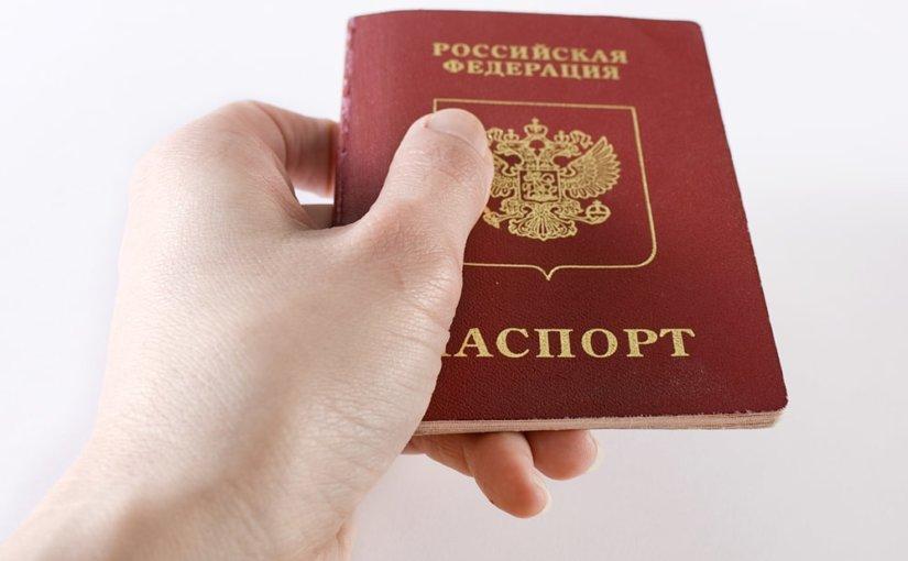 МВД предложило изменить последние страницы российских паспортов