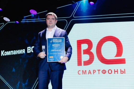 Внедряющим инновации компаниям вручили награды