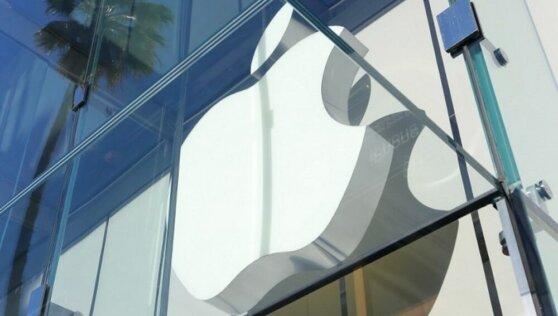 Apple выпустит iPhone с поддержкой 5G