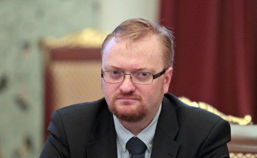 Милонов оценил поведение уволенного из Росгеологии топ-менеджера