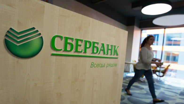 Сбербанк, Sberbank