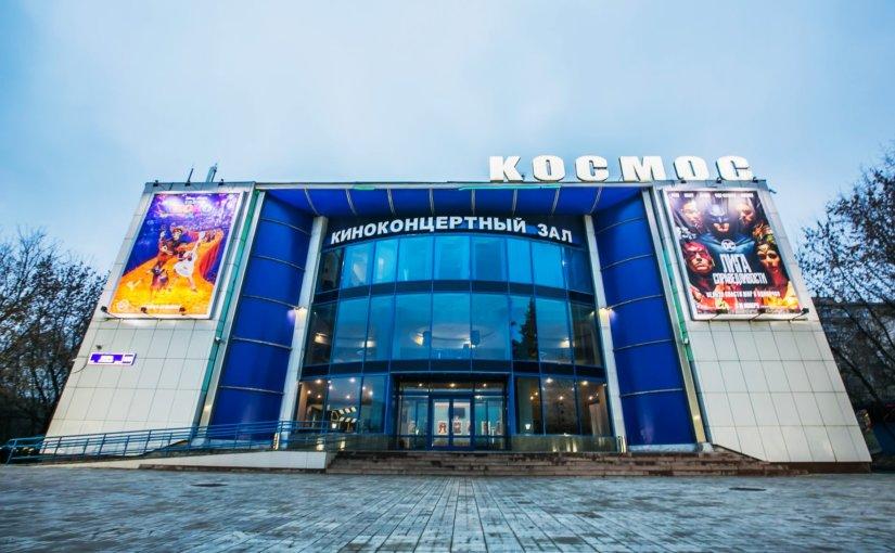 В Москве бесплатно покажут авторское кино